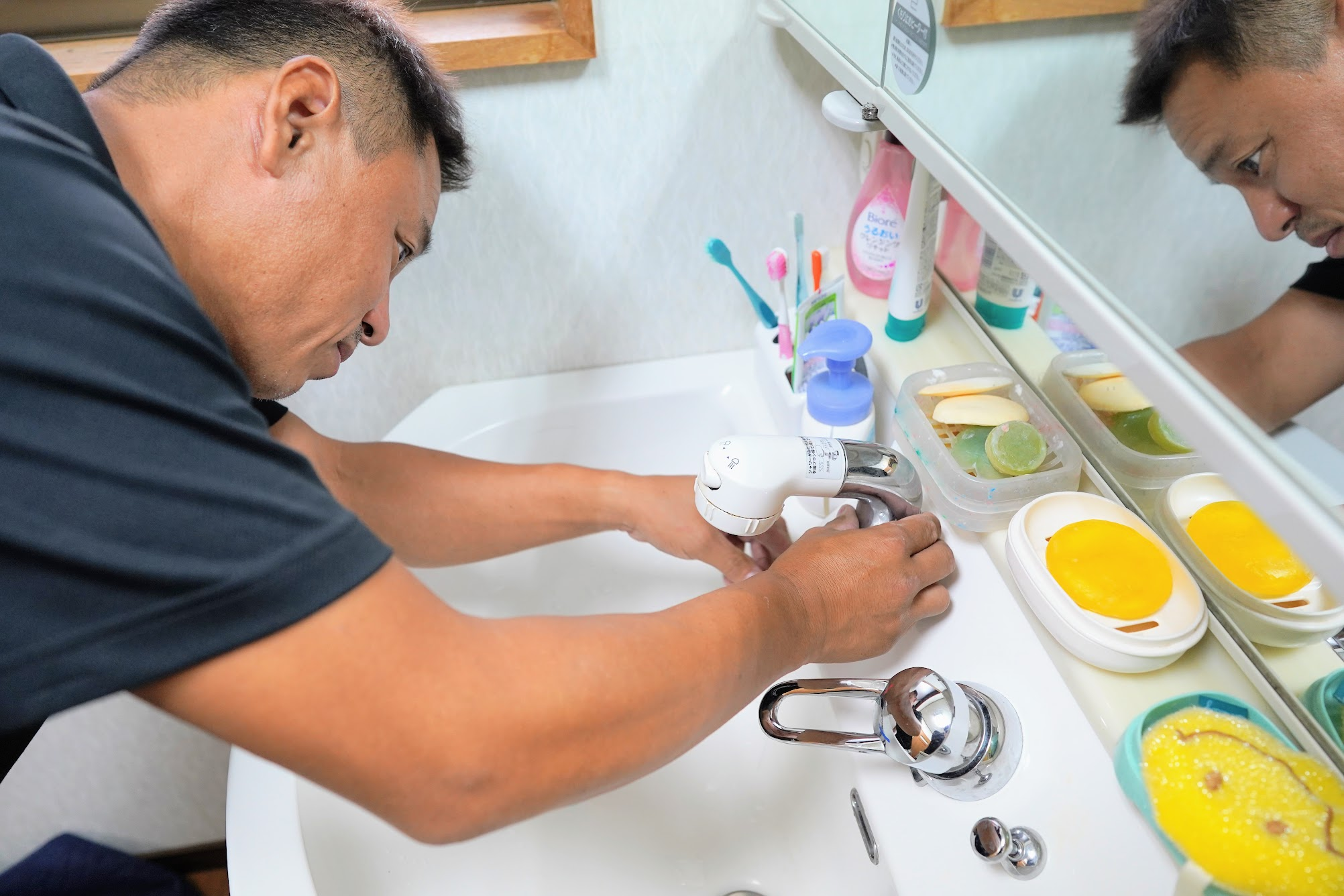 洗面所の点検